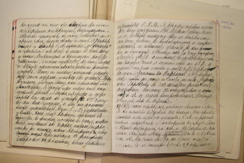 Толстой Л. Н. Дневник. 14 июня-3 ноября 1910 г. Подлинник..jpg