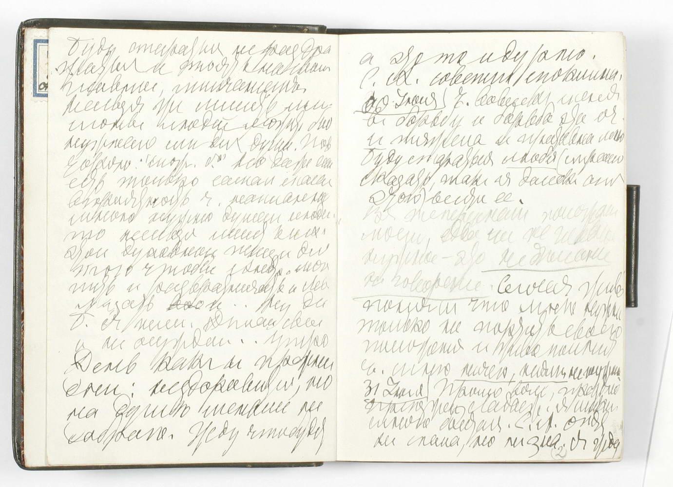 Толстой Л. Н. Дневник для одного себя. 24 сентября-2 октября 1910 г. Ясная Поляна. Подлинник..jpg