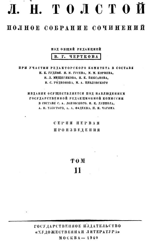Сиськи Кристины Агилеры