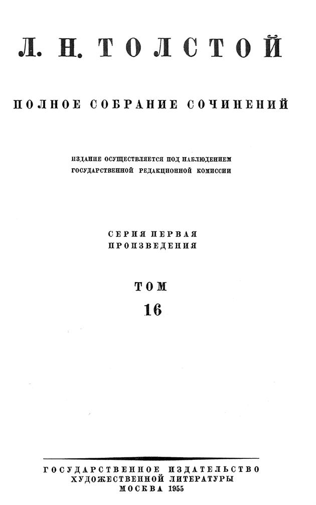 Медицинская книжка в Можайске трубная