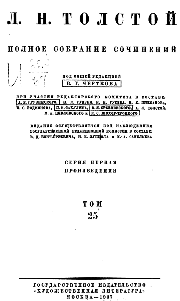 on-tolko-zasnul-a-ona-nachala-ego-vozbuzhdat-terzayu-chlen-cheshskaya-blondinka-porno-model