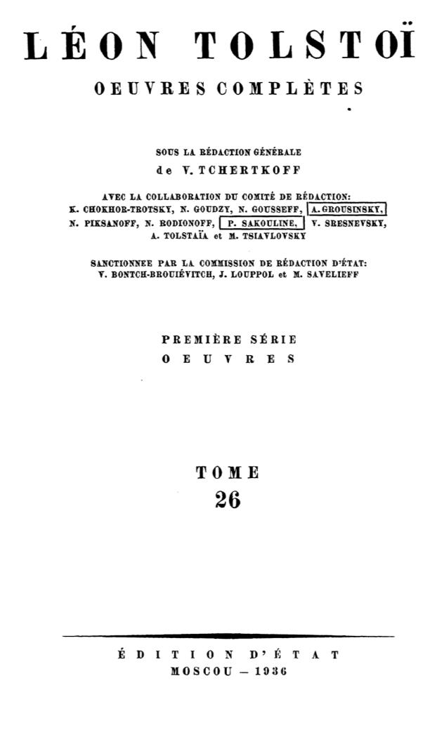 Жестокие Игры С Толстой Шалавой