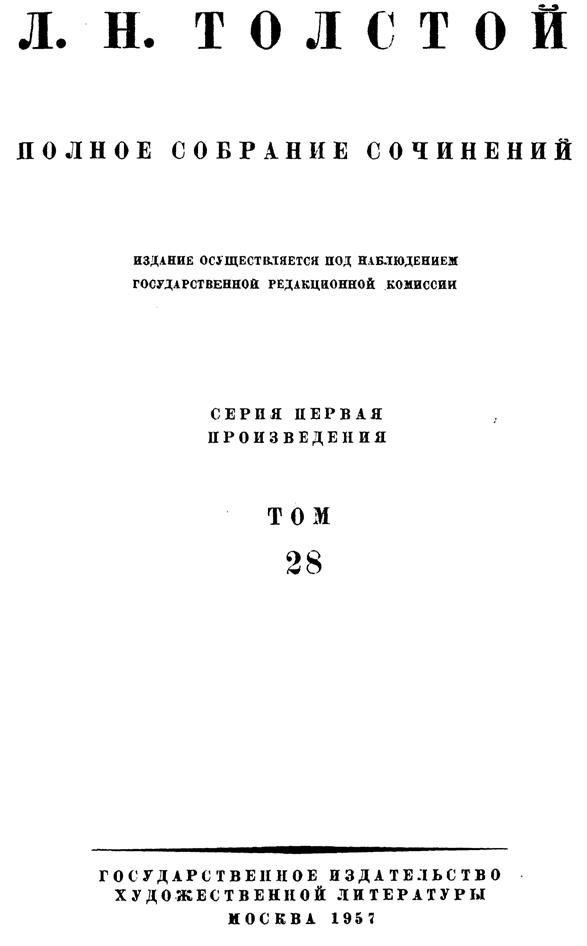 Купить заполненную медицинскую книжку в Москве Донской