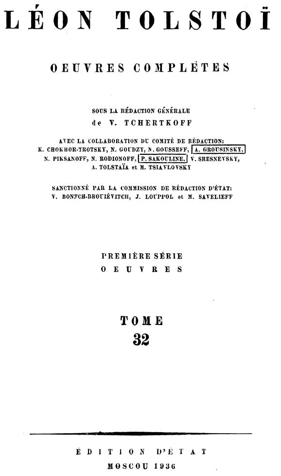 Лев Николаевич Толстой. Полное собрание сочинений. Том 32 7ce1a12b3ae