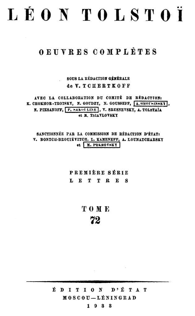 Медицинская книжка в Истра на киевской