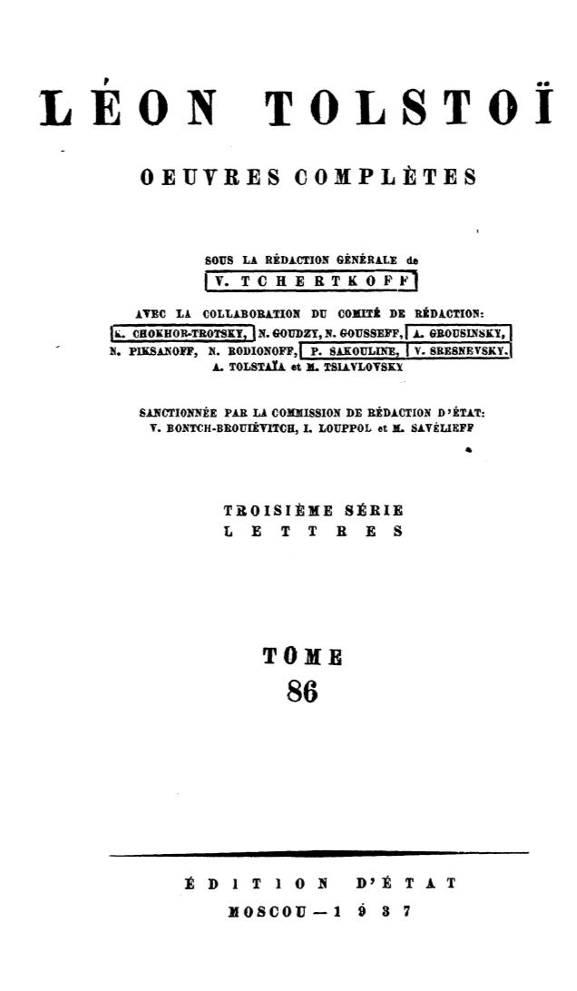 Сделать медицинскую книжку в Звенигороде вао