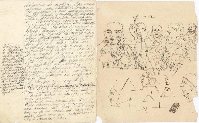 Рукописи и рисунки толстого