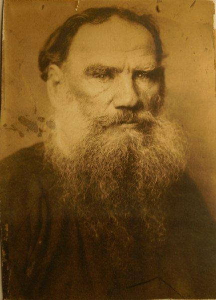 Лев Толстой Медиа