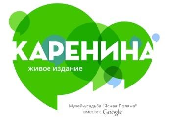 лого проекта.jpg