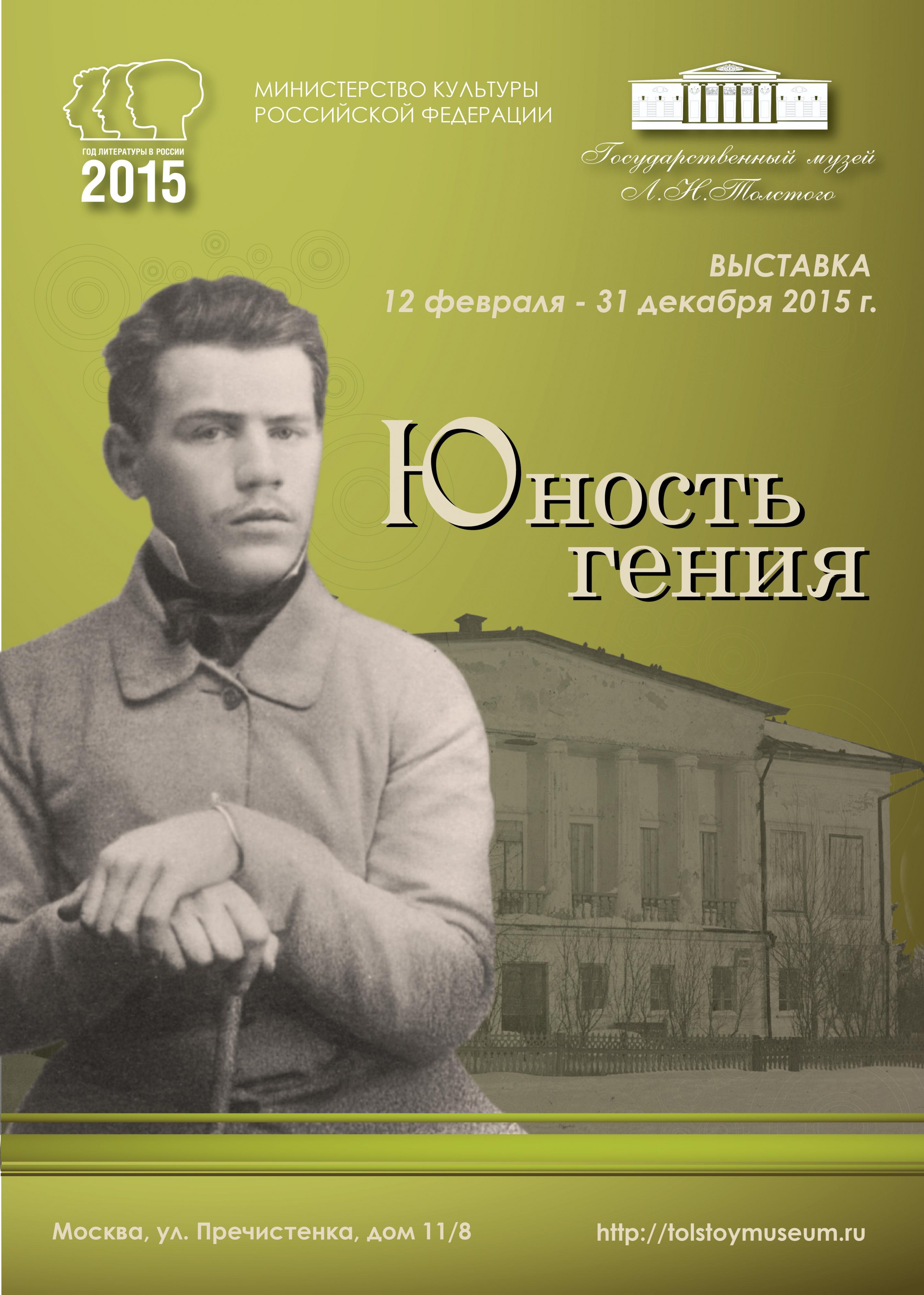 Подборка Камшотов Трансов - 94 Видео - Lucky Porn